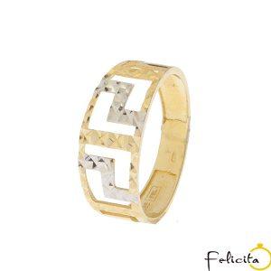 Zlatý prsteň 1PA6736